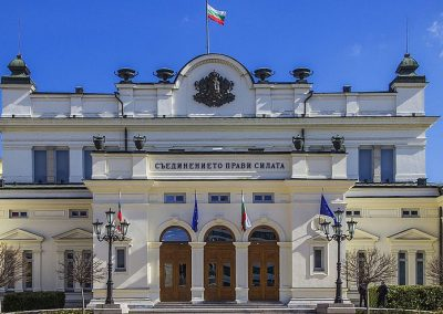 Нагласи на българите – януари 2017
