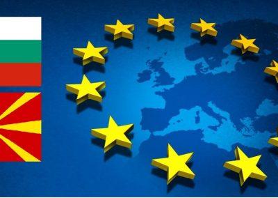 Нагласи на българите спрямо Македония и ЕС
