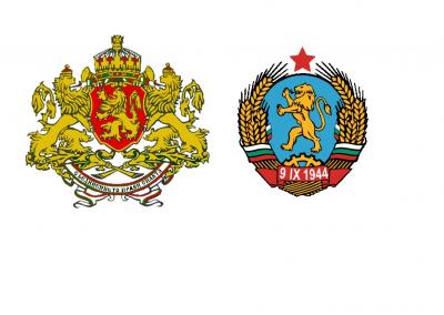 Нагласи на българите за исторически периоди и личности
