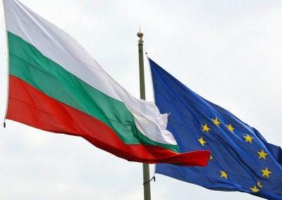 Нагласи на българите по геополитически теми и българското председателство на Съвета на ЕС (юни 2018)